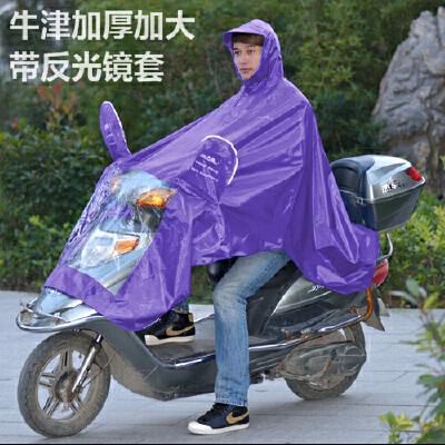 20190420124052617雨衣电动车雨衣加大加长男女雨披摩托车电瓶车雨衣送鞋套 牛津加厚 深紫色 送鞋套 XXXL 柔软舒适加大加长挡风遮雨安全夜光