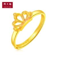 礼品周大福珠宝首饰皇冠足金黄金戒指计价F209355