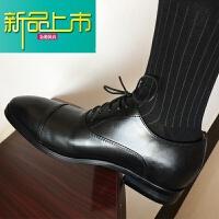 新品上市商务正装黑皮鞋35真皮尖头45牛津37三接头系带男鞋47小码36大码46