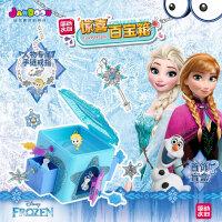 简动文创惊喜百宝箱女童盲盒猜拆乐饰品首饰盒儿童过家家玩具礼物
