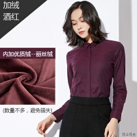 磨毛衬衫女装秋冬新款长袖加厚款上衣韩版加绒时尚打底衬衣