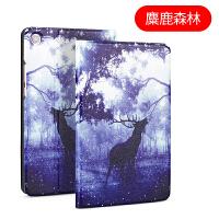 小米平板4保护套pad四代plus平板电脑8英寸防摔皮外套10英寸10.1薄创意仙女网红小米