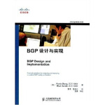 BGP设计与实现,Randy Zhang,Micah Bartell,黄博,葛建立,人民邮电出版社,978711518