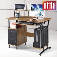 书桌书架组合家用台式电脑桌 带抽屉柜筒打印机 松木色