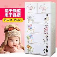 【支持礼品卡】抽屉式收纳柜子多层宝宝婴儿童储物柜衣柜玩具五斗柜子整理箱塑料3sr