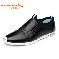 红蜻蜓男鞋休闲鞋秋冬鞋子男板鞋WTA7138