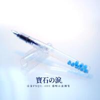 【败家实验室】日本进口 白金PSQC-400 透明示范彩墨学生成人钢笔