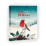 一只鸟回家的故事