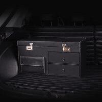 汽车收纳箱后备箱储物箱车载车用品整理箱置物储物收纳盒车内用品