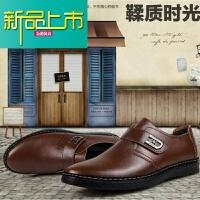 新品上市18秋冬新款男鞋商务休闲男士皮鞋男鞋平底单鞋真皮正装鞋18