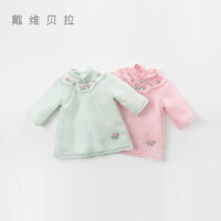 davebella戴维贝拉春新款女童汉服连衣裙宝宝中国风裙子DBM12915