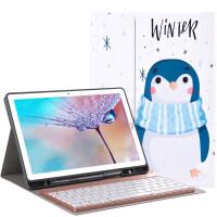 华为平板M5青春版蓝牙键盘保护套10.1英寸C5皮套BZT-W09/AL00全包防摔电脑卡通pro外