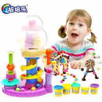 培培乐正品3d彩泥无毒安全橡皮泥模具套装 DIY益智过家家儿童玩具