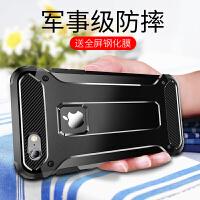 苹果6手机壳iphone6s防摔iphone6硅胶六全包6P男ip外壳i6sp潮plus