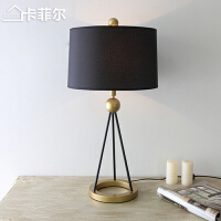 华家灯饰 台灯卧室床头灯创意简约客厅台灯温馨暖光轻奢美式台灯