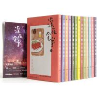 《深夜食堂1-13》+中国版电视剧别册(赠品)
