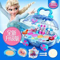 迪士尼儿童化妆品公主彩妆盒套装女孩口红过家家玩具生日礼物