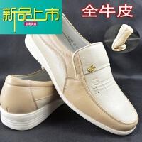 新品上市软底男士真皮日常休闲米男鞋韩版牛皮白鞋潮流男皮鞋商务单鞋 米色