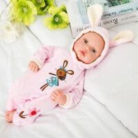 智能仿真婴儿洋娃娃会说话的布娃娃软胶宝宝家政早教女孩儿童玩具 《充电版》升级触摸版 50厘米