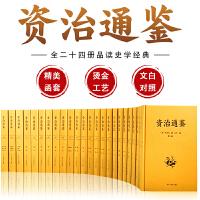 2013版《建设工程工程量清单计价规范》条文解读与操作实务共10册,一书一号中国建材工业出版社**570