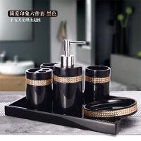 卫浴五件套 简约欧式创意树脂洗漱套件 浴室用品情侣新婚漱口杯
