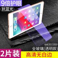 ipad2018钢化膜ipad9.7寸pro11贴膜ipad新款2017苹果ipad4平板ipad5 (9.7寸)ip