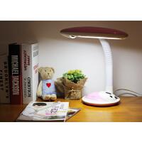 台灯护眼三色变光学习儿童寝室卧室床头调光小台灯