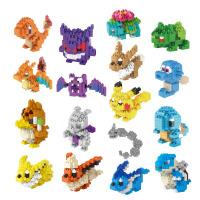 宠物小精灵球微钻石小颗粒积木神奇宝贝拼装皮卡丘男女孩儿童玩具