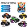 怪物卡车MONSTER JAM1:64儿童玩具车越野怪兽大脚车攀爬四驱车惯性合金小汽车模型回力大轮车单个装