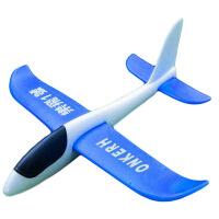 小孩子玩具EPP泡沫�w�C手��滑翔�C耐摔航模�w�C�w行器�和��敉庥H子�\�油婢�QY �{色 50cm 官方�伺�