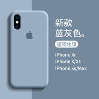 苹果x手机壳xr液态硅胶iPhonex全包防摔套xsmax网红抖音xmax原装xs创意max超薄软壳iPhonexr潮牌