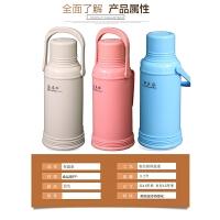 办公暖壶家用保温热水瓶学生暖水壶玻璃内胆大容量