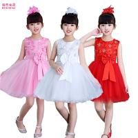 幼儿园女孩跳舞长袖表演服装儿童演出服女童舞蹈公主裙蓬蓬裙