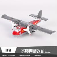男孩合金飞机模型客机玩具仿真飞机轰炸机金属战斗机儿童飞机玩具 红色 水陆两用飞机