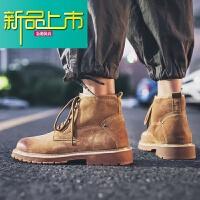 新品上市马丁靴男英伦男士秋冬季高帮男鞋复古短靴雪地中帮工装沙漠靴
