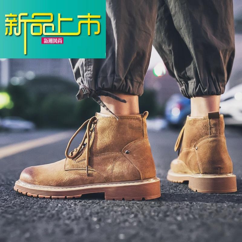 新品上市马丁靴男英伦男士秋冬季高帮男鞋复古短靴雪地中帮工装沙漠靴   新品上市,1件9.5折,2件9折