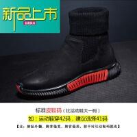 新品上市18秋冬季新款个性袜靴潮男百搭皮靴高帮真皮马丁靴雪地靴