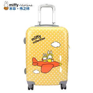 Miffy米菲 韩版时尚卡通20寸/24寸卡通拉杆箱万向轮 行李箱学生旅行登机密码箱