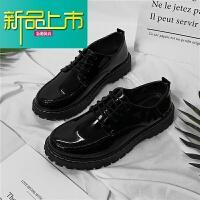 新品上市日系复古小皮鞋韩国休闲潮流英伦圆头马丁鞋港风男鞋 黑色 26系带款