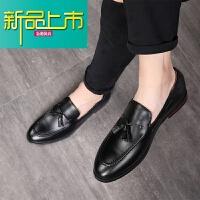 新品上市韩版男士潮流休闲小皮鞋英伦百搭社会青年复古懒人一脚蹬男鞋