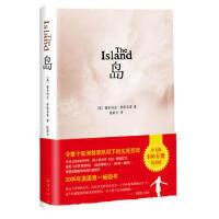 【二手书8成新】岛(令整个欧洲潸然泪下的生死悲欢 (英)希斯洛普 南海出版公司