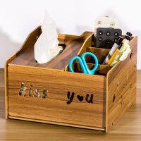 遥控器收纳盒客厅茶几创意家用多功能纸巾盒简约可爱抽纸盒纸抽盒 胡桃木 螺丝款
