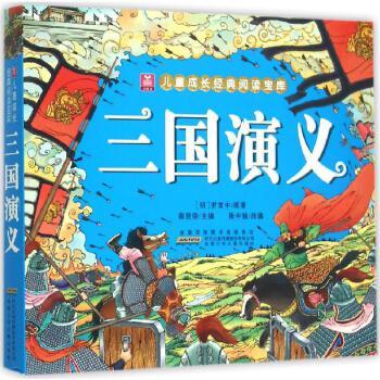 三国演义 安徽少年儿童出版社 【文轩正版图书】《水浒传》是我国第YI部以农民起义为题材的长篇章回小说,是我国文学SHI上一座巍然屹立的丰碑,也是世界文学宝库中一颗光彩夺目的明珠。