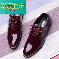 新品上市春秋季男士亮皮正装皮鞋英伦韩版潮流婚鞋青年尖头增高型师男鞋