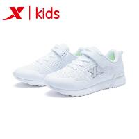 特步童鞋 中大童学生革面透气休闲鞋男童时尚舒适运动鞋男孩鞋子683315329939