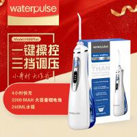 waterpulse健适宝冲牙器洗牙器便携式V400Plus 水牙线口腔冲洗