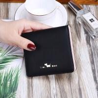 零钱包女士短款新款潮学生小清新折叠可爱多功能韩版个性皮夹