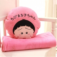 樱桃小丸子抱枕被子两用空调毯办公室午睡靠垫公仔生日礼物女礼品