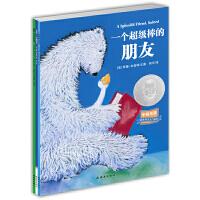 中英双语图画书(全三册)