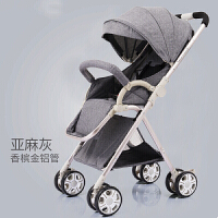 高景观婴儿推车可坐可躺轻便携式简易折叠小孩儿童宝宝手推伞车ZQ508
